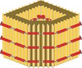Imagen de Multiform Vertical